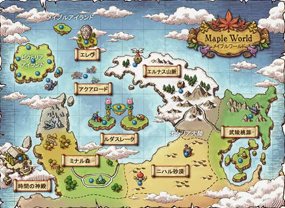 メイプルワールド・ワールドマップ